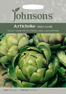 【輸入種子】Johnsons Seeds Artichoke Green Globe アーティチョーク グリーン・グローブ ジョンソンズシード