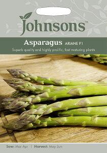 【輸入種子】Johnsons Seeds Asparagus Ariane F1 アスパラガス アリアネ・F1 ジョンソンズシード