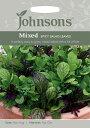 【輸入種子】Johnsons SeedsMixed Spicy Salad Leavesミックス・スパイシー・サラダ・リーブスジョンソンズシード