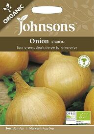 【輸入種子】Johnsons SeedsORGANICOnion STURONオーガニックオニオン スターロンジョンソンズシード