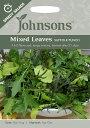 【輸入種子】Johnsons SeedsSPEEDY SALADSMixed Leaves Suffolk Punchスピーディー・サラダ・ミックス・リーブス・サ…