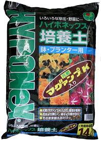 【用土】元肥マグァンプK入り ハイポネックス培養土 鉢・プランター用 14L