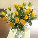 ≪送料無料!≫黄色系のバラとカスミソウの花束