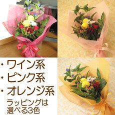 ピンポンマム&リンドウの秋色花束