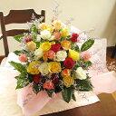 バラたっぷりのアレンジメント(花かご)バラ35本タイプ