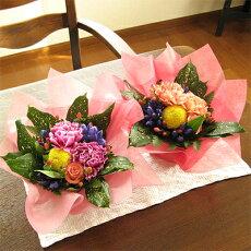 秋色のミニ・アレンジメント(ミニ花かご)