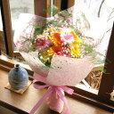ガーベラとカスミソウのふんわりブーケ(花束)