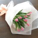 チューリップのシンプル花束(10本タイプ)