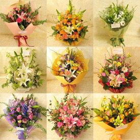 ≪送料込み≫おまかせ花ギフト☆5,000円コース お花の色合い・ご用途等をお選び下さいあす楽対応はお休み中