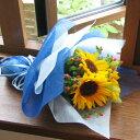 ≪送料&クール便代金込み≫かわいいヒマワリのミニブーケ♪★お届けは9月10日まで★ひまわり 誕生日 フラワーギフト 花 誕生祝い フラ…