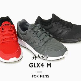 アディダス adidas スニーカー ランニング シューズ 靴 スポーツ GLX4 M EE7916 EE7917 F36162 黒 赤 灰