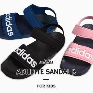 アディダス adidas サンダル アディレッタ サンダル K EG2133 G26876 G26879 スポーツサンダル ビーチサンダル 黒 ベルクロ