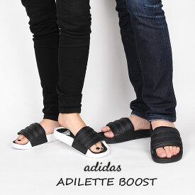 アディダス adidas サンダル メンズ レディース スポーツ シャワーサンダル ADILETTE BOOST アディレッタブースト EG1910 EH2256 黒 白