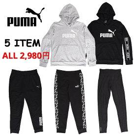 【5アイテム ALL 2980! 送料無料】プーマ puma レディース カジュアル スポーツ 運動 PUMA タイツ スウェットパンツ プルオーバー フーディー