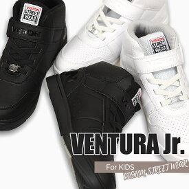 VISION STREET WEAR スニーカー ヴィジョン キッズ ダンス ハイカット 子供 男の子 女の子 VENTURA Jr. VKS-9113 黒 白