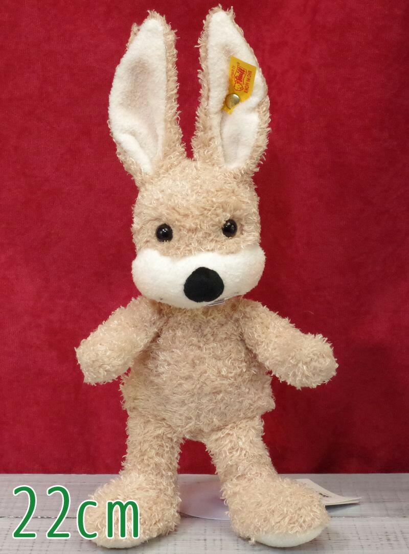 シュタイフ Mr.カップケーキ ラビット 22cm Steiff Mr. Cupcake rabbit テディベア ぬいぐるみ プレゼント ふわふわ クリスマス