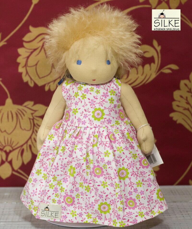 ジルケ人形(SILKE) ヘレーネ(Helene) 28cm  KOSEN(ケーセン社)知育玩具/クリスマス/プレゼント/リアル/動物/ギフト/子供/女の子/男の子/ぬいぐるみ