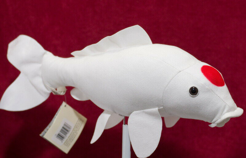 鯉 KOSEN(ケーセン社) 38cm Koi Fish/ぬいぐるみ プレゼント/リアル/動物/ギフト/子供/女の子/男の子/大人/クリスマス