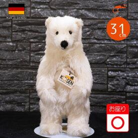 """モヘア白熊 シロクマ (座り) KOSEN(ケーセン社) 31cm """"Hudson"""" Mohair Polar Bear/クマ/くま/テディベア プレゼント/リアル/動物/ギフト/子供/女の子/男の子/大人/クリスマス"""