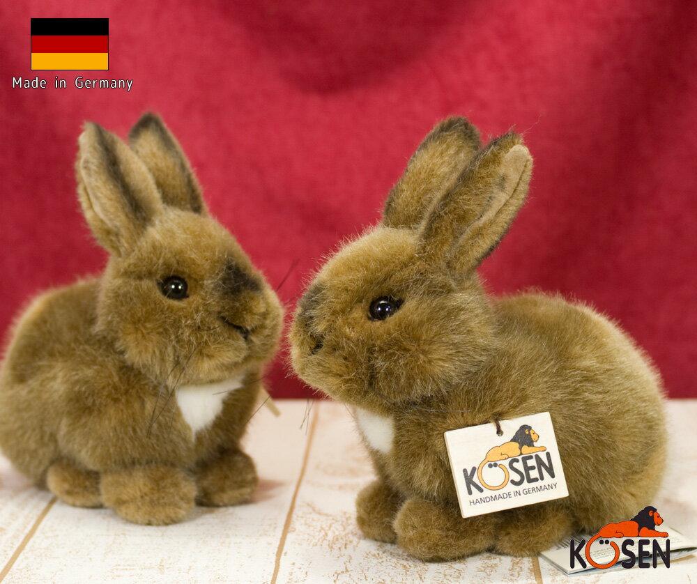 うさぎの子 KOSEN(ケーセン社) 19cm Small Hare/ぬいぐるみ プレゼント/リアル/動物/ギフト/子供/女の子/男の子/大人/クリスマス