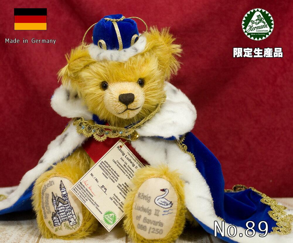 キングルートヴィヒ2世 (バイエルン王) king Ludwig II 2011■グリーンハーマン社 限定テディベア