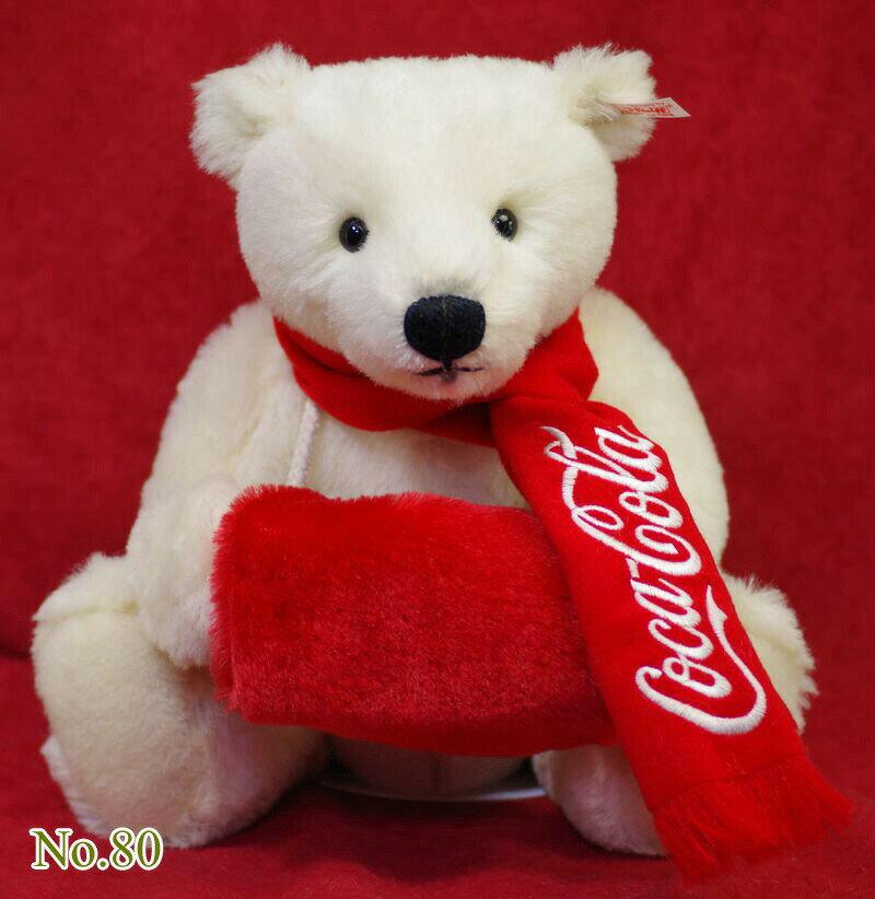 Steiffシュタイフ 世界限定テディベア コカコーラ ポーラベア マフ(Coca-Cola Polar Bear) プレゼント リアル ぬいぐるみ クリスマス