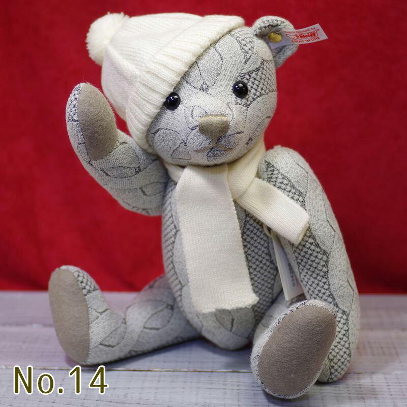 Steiffシュタイフ 世界限定テディベア ニコラス(Nicholas Teddy Bear) プレゼント リアル ぬいぐるみ クリスマス