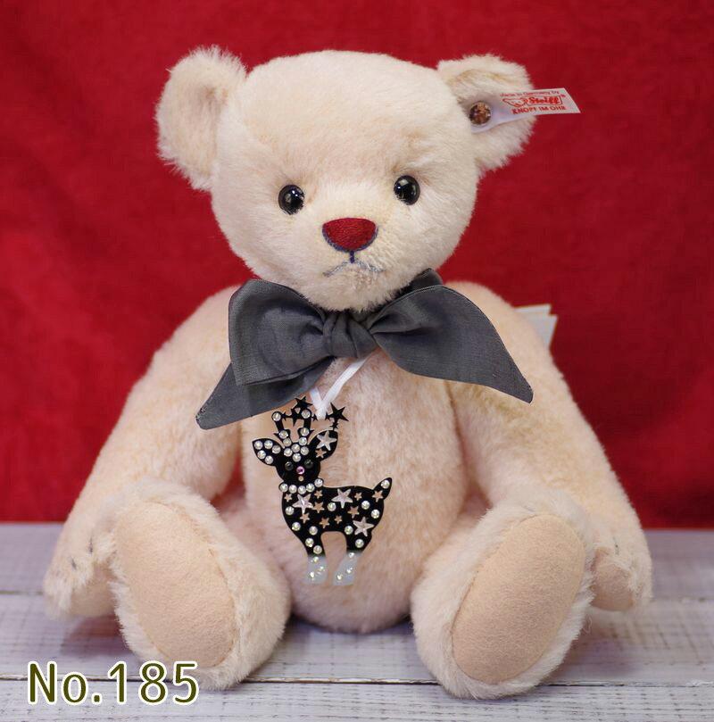 Steiffシュタイフ アメリカ限定 ルディー(Rudy Teddy Bear) テディベア ぬいぐるみ 誕生日 プレゼント 内祝い ギフト クリスマス