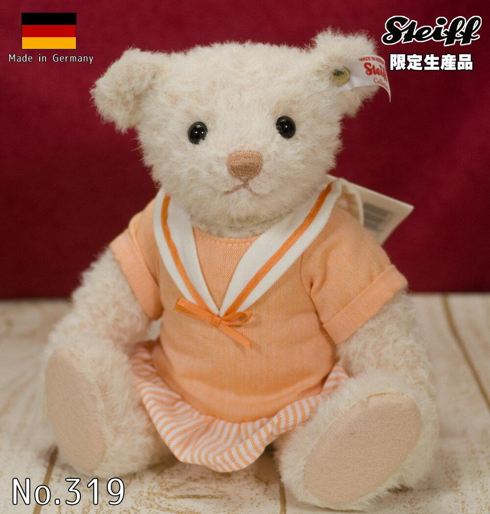 Steiffシュタイフ 世界限定イーディス(Edith) テディベア (Teddy Bear) プレゼント リアル ぬいぐるみ クリスマス
