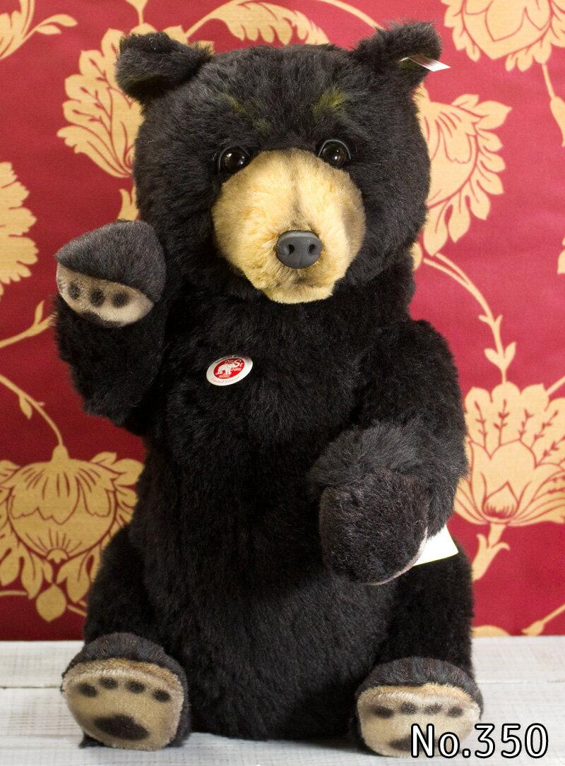 Steiffシュタイフ 世界限定ブラックベア Black Bear プレゼント リアル ぬいぐるみ クリスマス