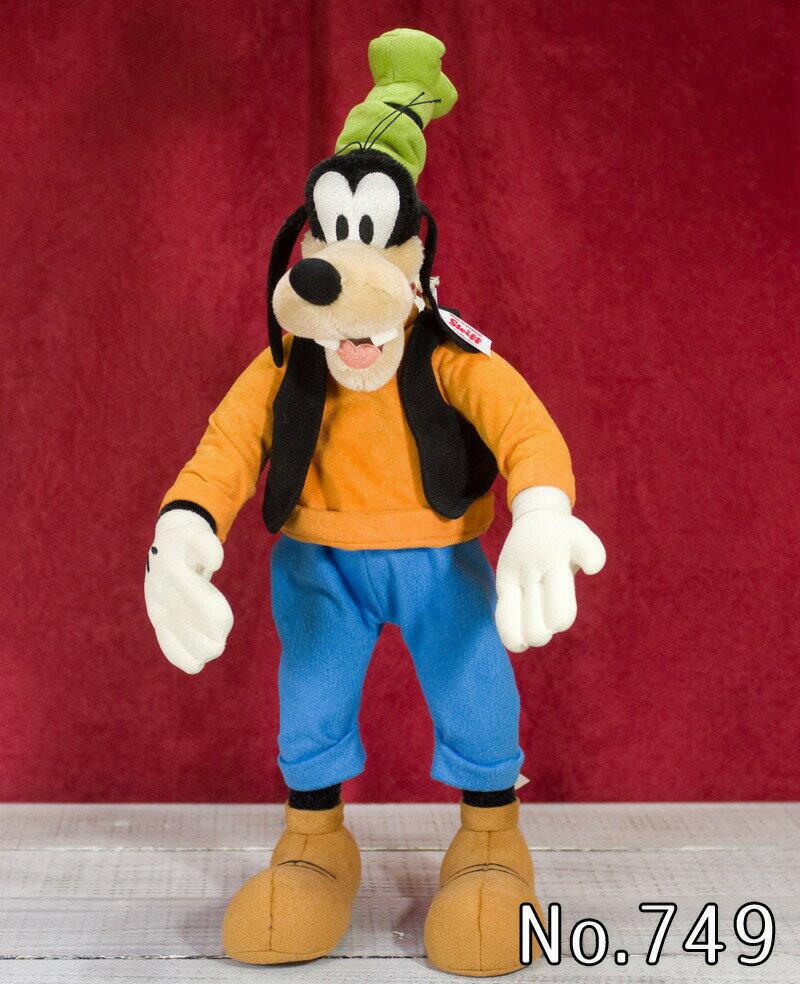 Steiffシュタイフ テディベア ディズニー グーフィー(Goofy) プレゼント リアル ぬいぐるみ クリスマス