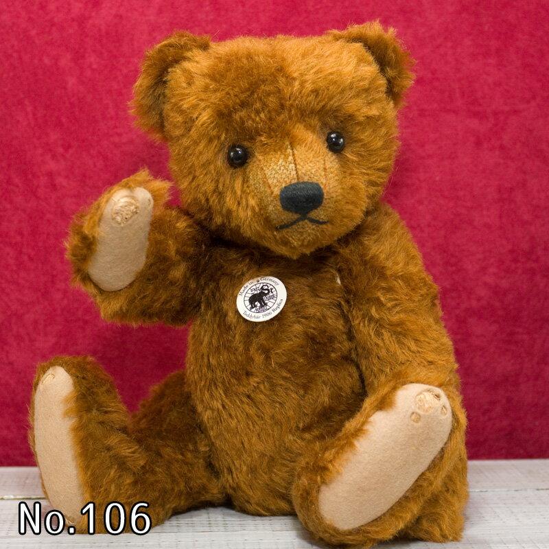 Steiffシュタイフ 世界限定テディベア・レプリカ1906 Teddy Replica 1906 プレゼント リアル ぬいぐるみ クリスマス