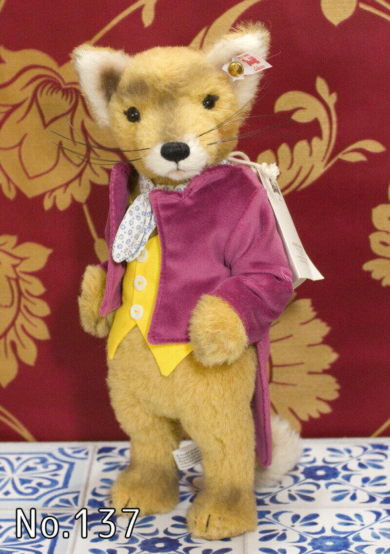 Steiffシュタイフ アメリカ限定ファンタスティック Mr.FOX テディベア FANTASTIC MR FOX テディベア ぬいぐるみ 誕生日 プレゼント 内祝い ギフト クリスマス