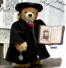 マルティン・ルター Dr. Martin Luther 緑ハーマン社テディベア