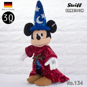 シュタイフ テディベア Steiff ディズニー ミッキーマウス 魔法使いの弟子 30cm Disney Mickey Mouse Sorcerer Apprentice 世界限定