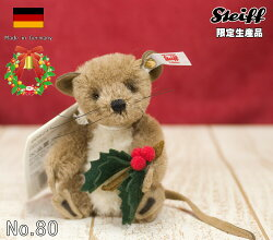 Steiffシュタイフ世界限定ホーリーマウス(Hollymouse)テディベアSteiffシュタイフぬいぐるみくまテディベアプレゼントクリスマス