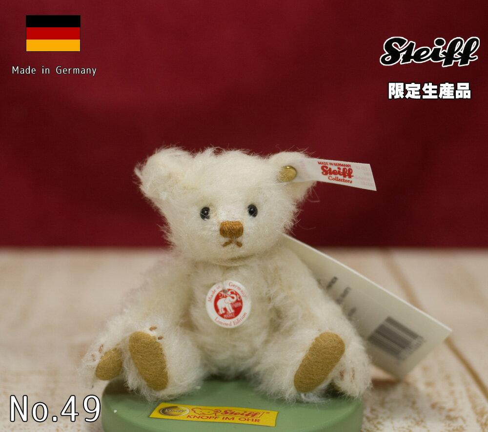 Steiffシュタイフ 世界限定ミニチュアテディベア 1906(Mini Teddy Bear 1906) テディベア Steiff シュタイフ ぬいぐるみ くま テディベア プレゼント クリスマス
