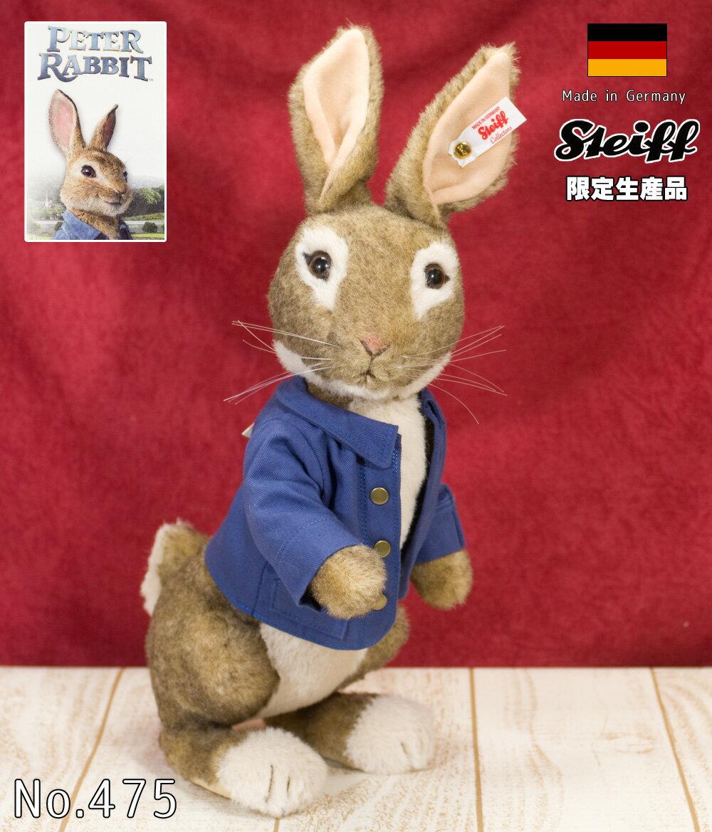 シュタイフ(steiff) 世界限定 ピーターラビット Peter Rabbit テディベア /プレゼント/ぬいぐるみ/クリスマス/