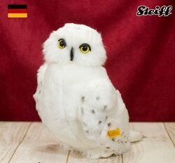 Steiffシュタイフハリーポッターより「ヘドウィグ」白フクロウ(HedwigOwl)黄色タグ