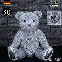シュタイフ テディベア 世界限定プラチナペーパー テディベア 30cm ean006999 Platinum Paper Teddy bear