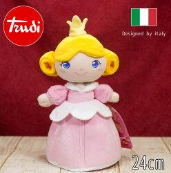 【送料無料】Trudi(トゥルディ)お姫様プリンセスサン24cm/ドール/人形/誕生祝/プレゼント/女の子/クリスマス