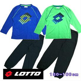 LOTTO パジャマ 子供 ロット スポーツ 男の子 130 140 150 160