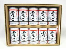 【酔仙 ギフト】 活性原酒 雪っこ 180ml アルミ缶 10本入 [オリジナルボックス入] お中元 お歳暮 贈り物 プレゼント 誕生日 お祝 内祝 父の日 母の日 日本酒 岩手の酒 にごり酒