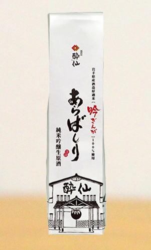 【数量限定】 酔仙 純米吟醸生原酒吟ぎんが あらばしり 720ml(遮光袋入り)