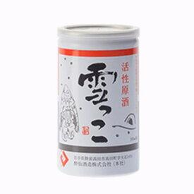 酔仙 活性原酒 雪っこ 180ml アルミ缶