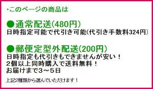【送料160円より】舞妓さん米ぬか石鹸と抹茶石鹸05P05Sep15