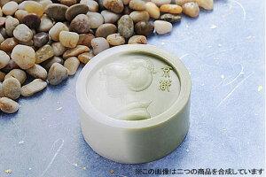 米ぬか石鹸と抹茶石鹸