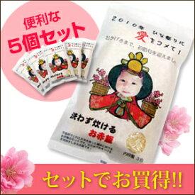 【桃の節句】初節句内祝い洗わず炊けるお赤飯5個セット