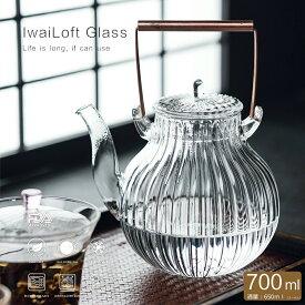 送料無料 IwaiLoft 鶴首 耐熱ガラス ティーポット 茶こし付き ガラス製ポット 手作り 銅製持ち手 ジャンピング 紅茶ポット フルーツティー 花茶 工芸茶 ハーフティー に ガラス急須 直火可
