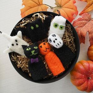 【ゆるかわ】ハロウィンキャラクターセット(箱入り)【ハロウィーン 指人形 マスコット ファブリック オレンジ 黒 白 ホワイト カボチャ かぼちゃ パンプキン ネコ 猫 ネコ おばけ コウモリ
